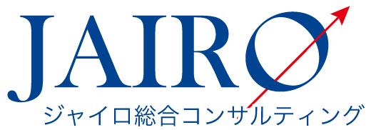 ジャイロ総合コンサルティング